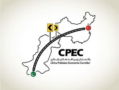 Operationalising Gwadar Port – challenges and way forward