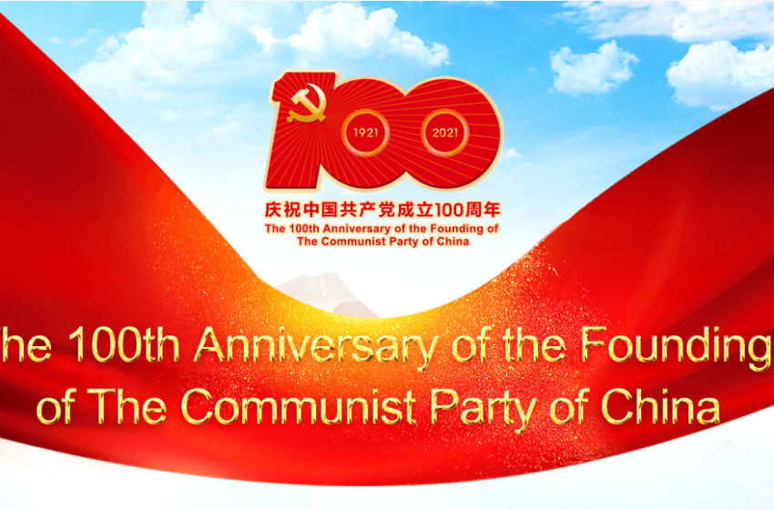 Full Text: Speech by Xi Jinping at a ceremony marking the centenary of the CPC