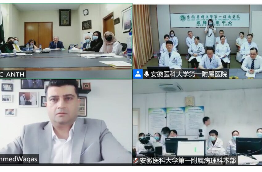 The 1st China-Pak Pathology Study Session held for clinical academic exchange