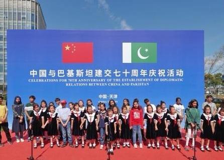 China's Tianjin Municipality named sister-city to Karachi, Islamabad