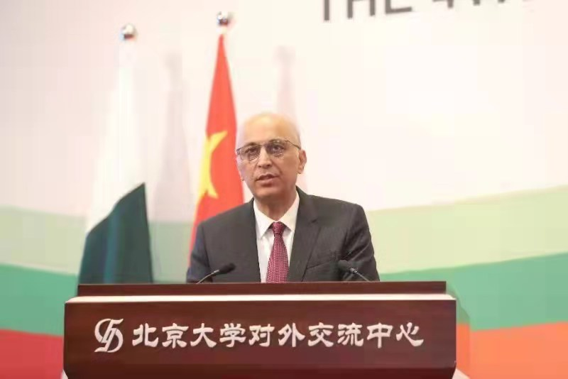 Pakistan, China agree to cooperate in higher education research
