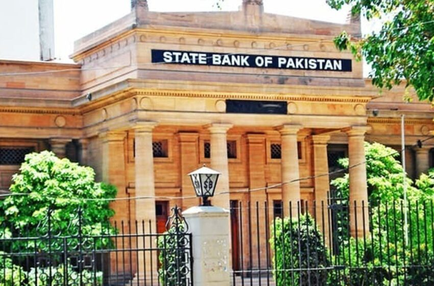 Renewable Energy Refinancing Scheme: SBP eases conditions for solution providers
