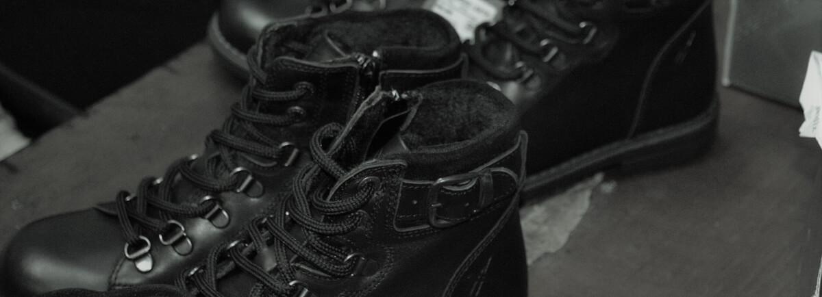 Rakerplus Classic Kids Boots Producer