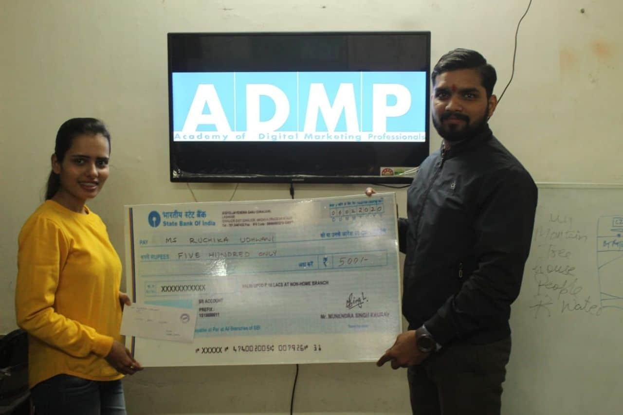 Reward at ADMP for digital marketing project