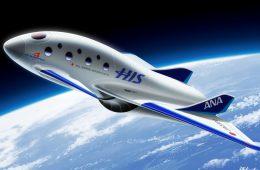 ANA and PD Aerospace space craft