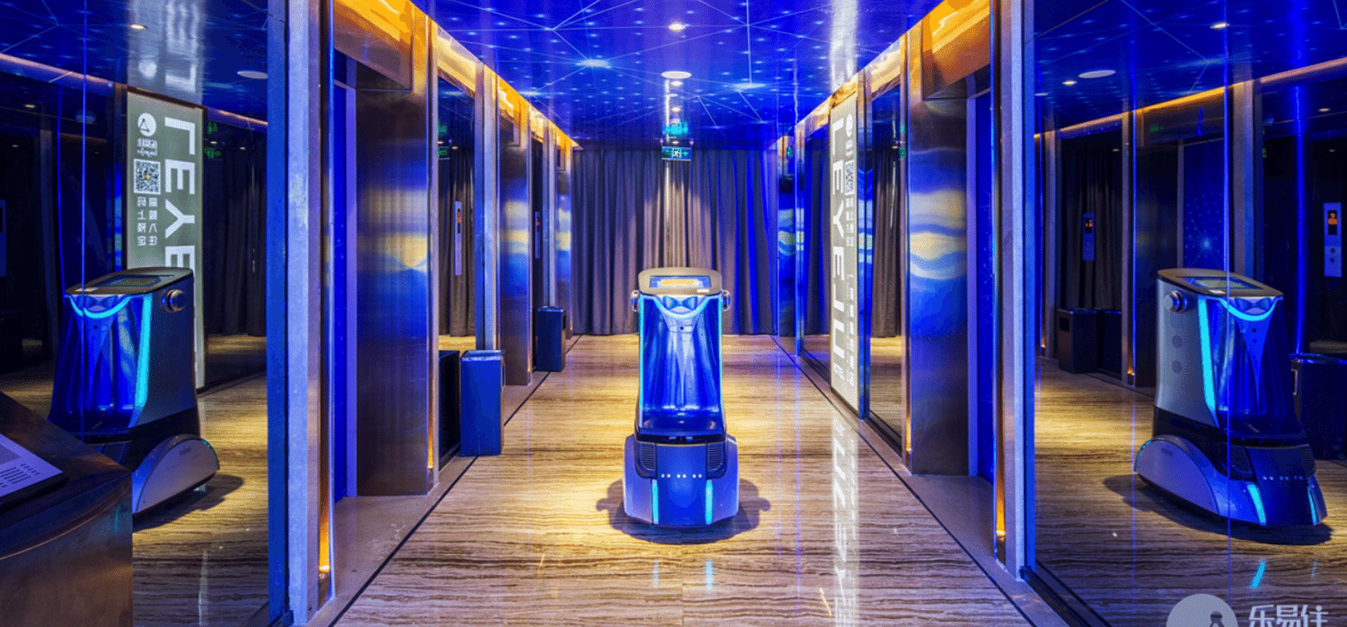 Leyeju hotel robot