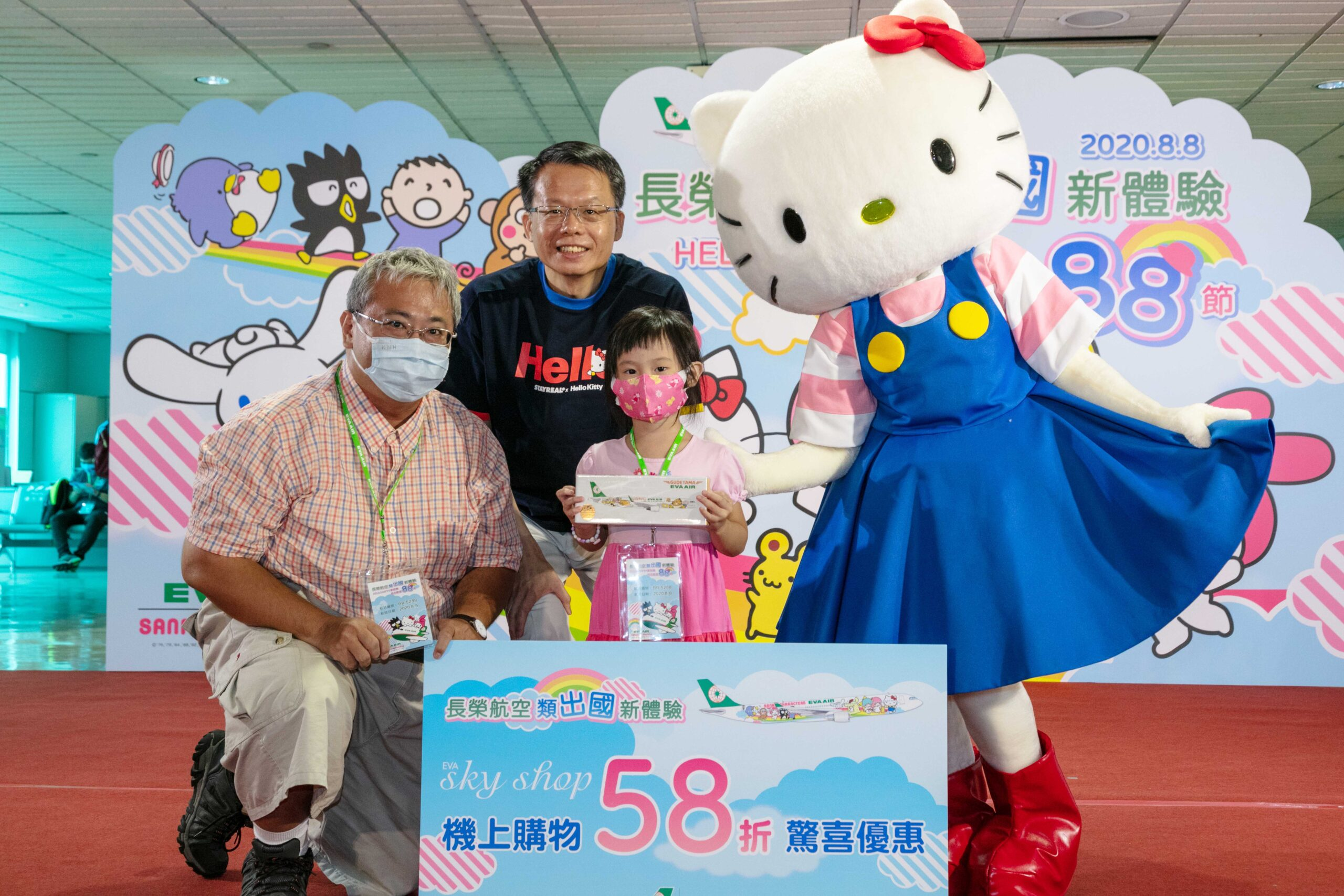 Eva Air Fathers Day flight with Hello Kitty