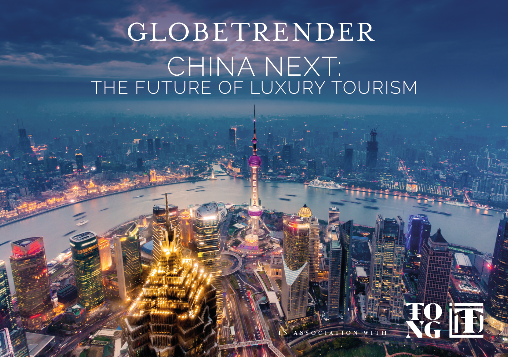 China Next: The Future of Luxury Tourism