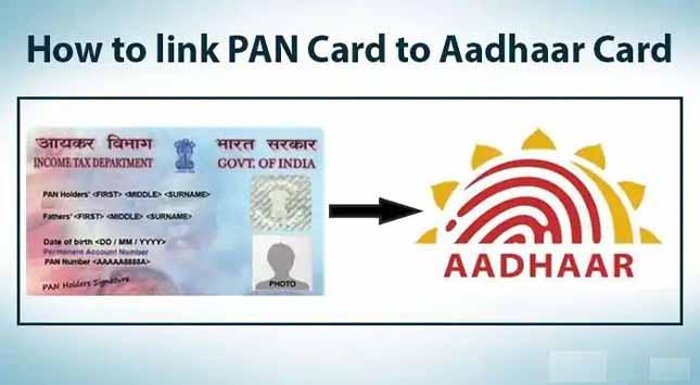Link Aadhaar Number to PAN Card