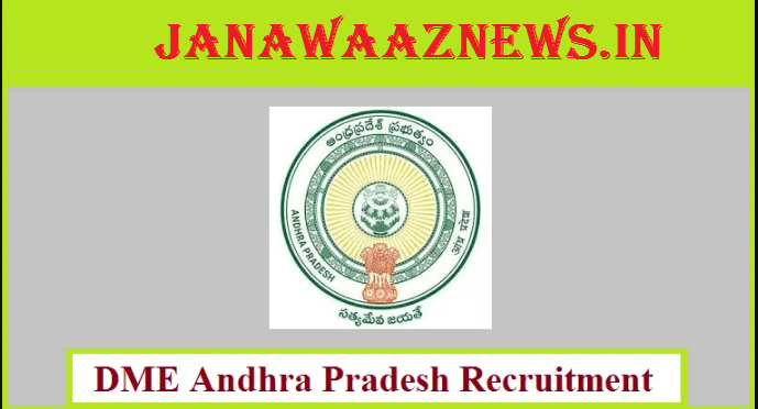 Directorate of Medical Education AP Recruitment 2020