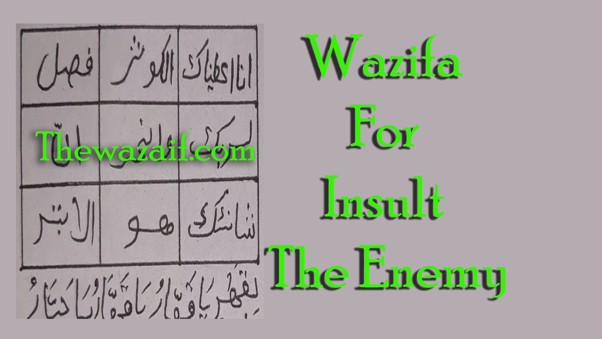 Guaranteed Wazifa For Insult The Enemy