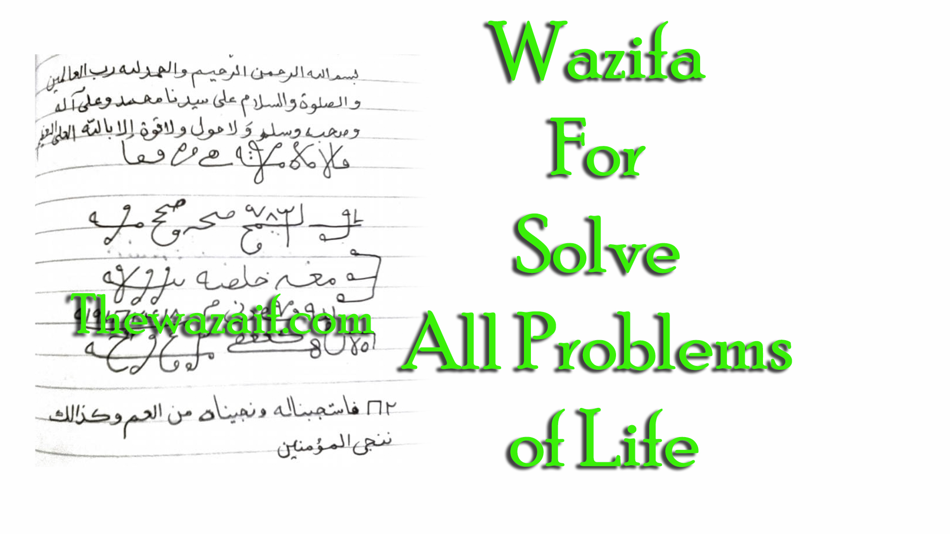 Guaranteed Wazifa For Solve All Problems of Life - in 1 Day