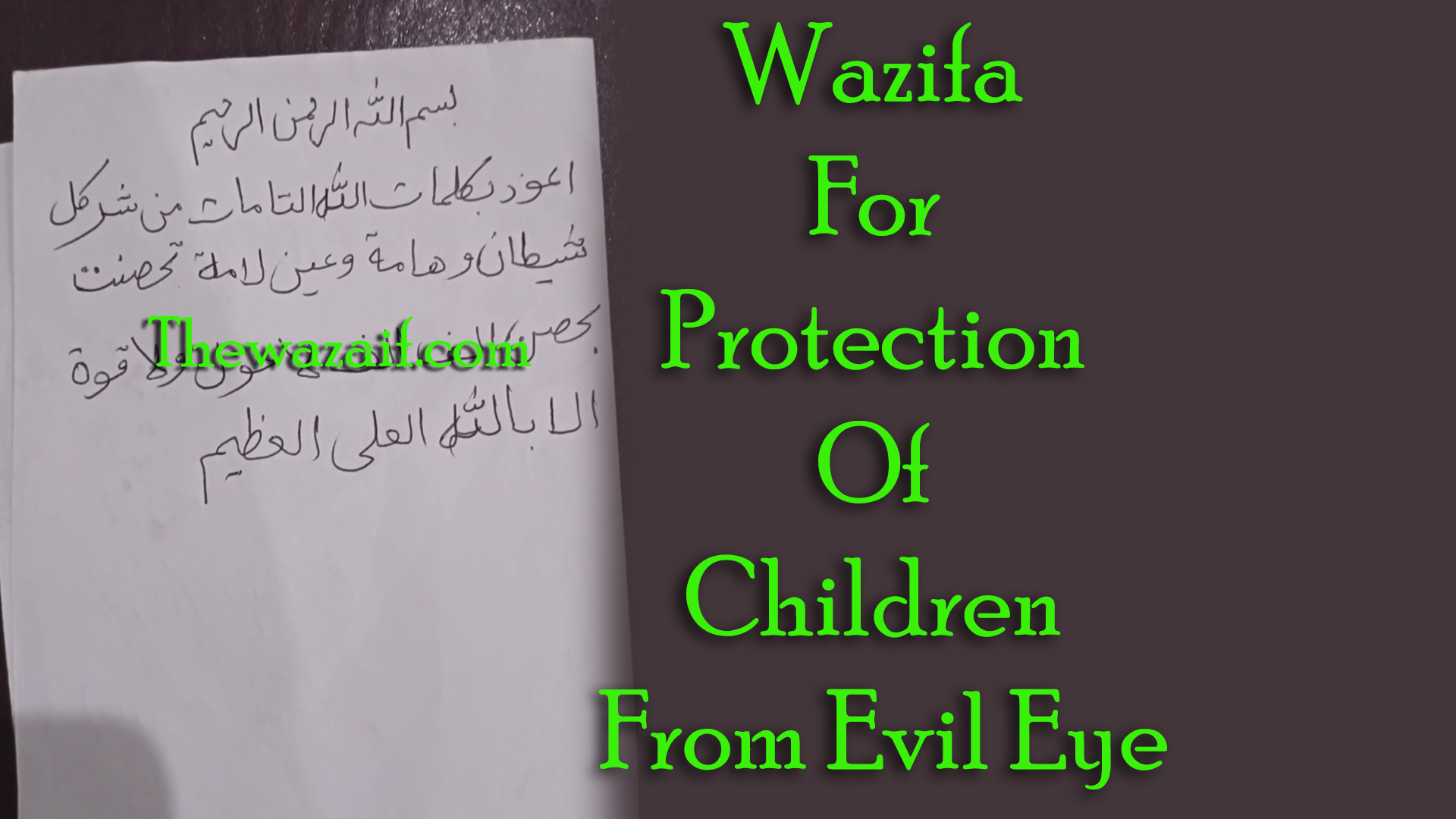 Islamic Wazifa For Protection Of Children From Evil Eye
