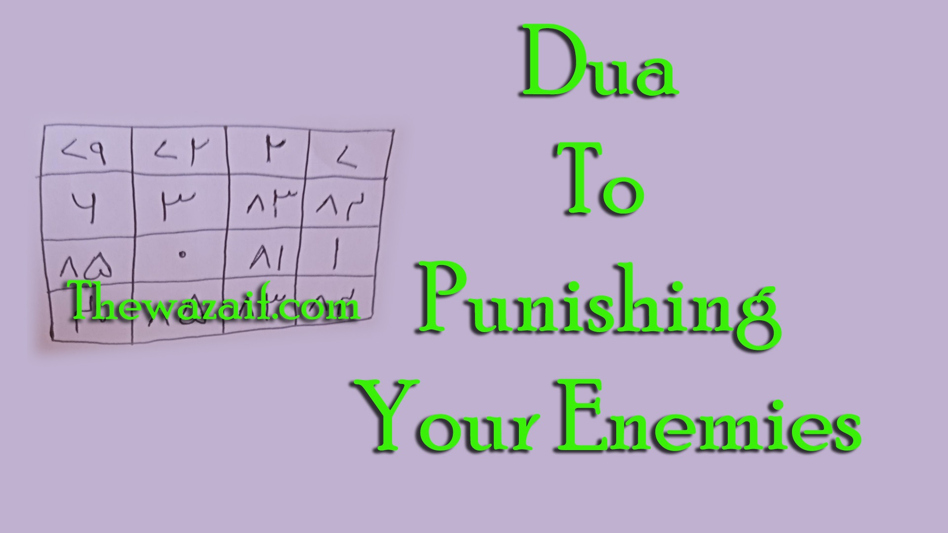 Powerful Dua To Punishing Your Enemies - in 2 Minutes