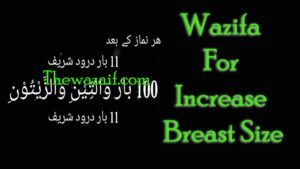 Powerful Wazifa For Increase Breast Size