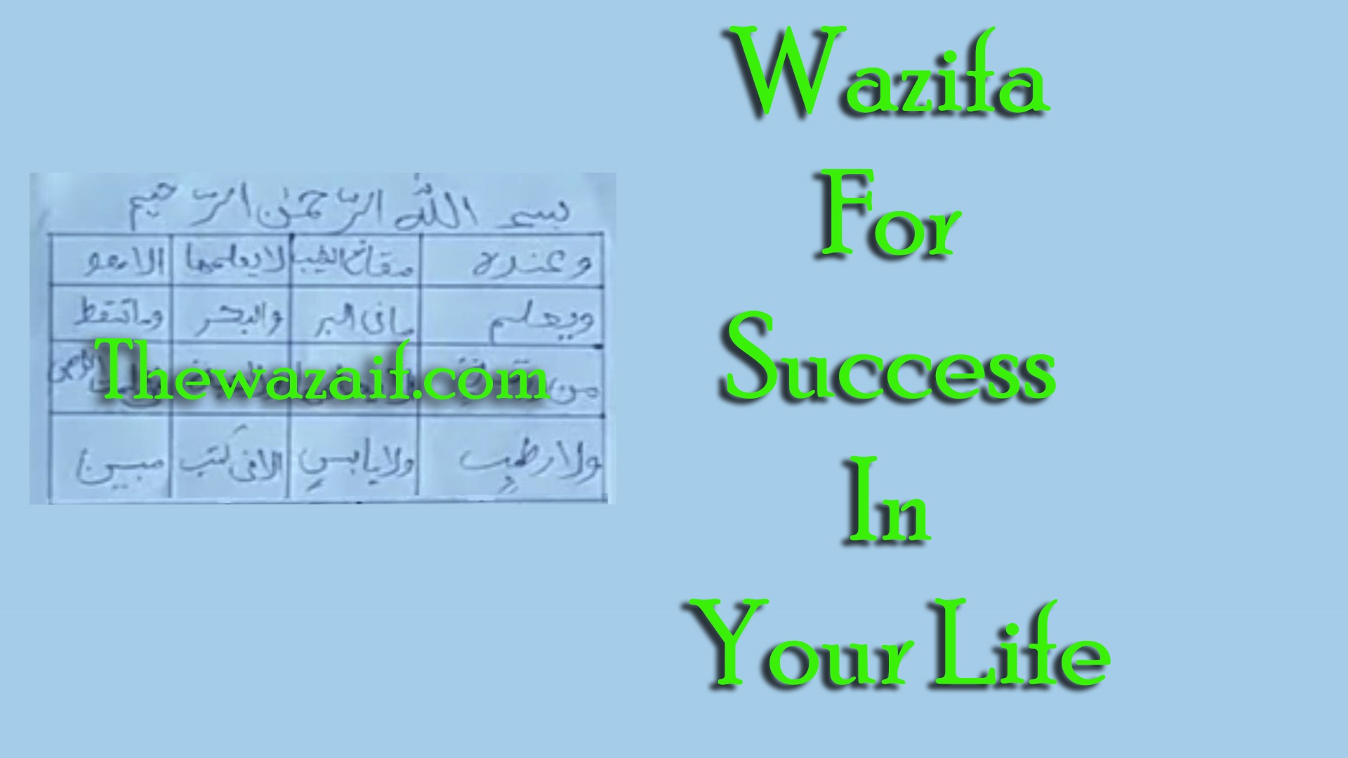 Powerful Wazifa For Success In Your Life - Business, Job
