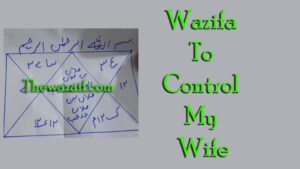Powerful Wazifa To Control My Wife - In 2 Minutes