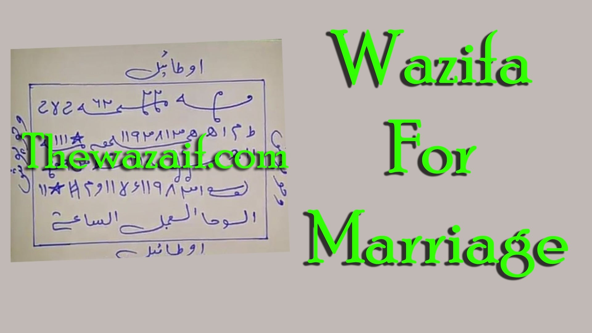 Guaranteed Wazifa For Marriage - Dua For Marriage In 3 Days