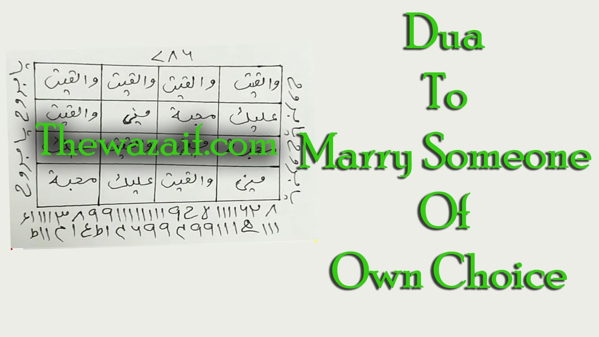 Powerful Dua To Marry Someone Of Own Choice