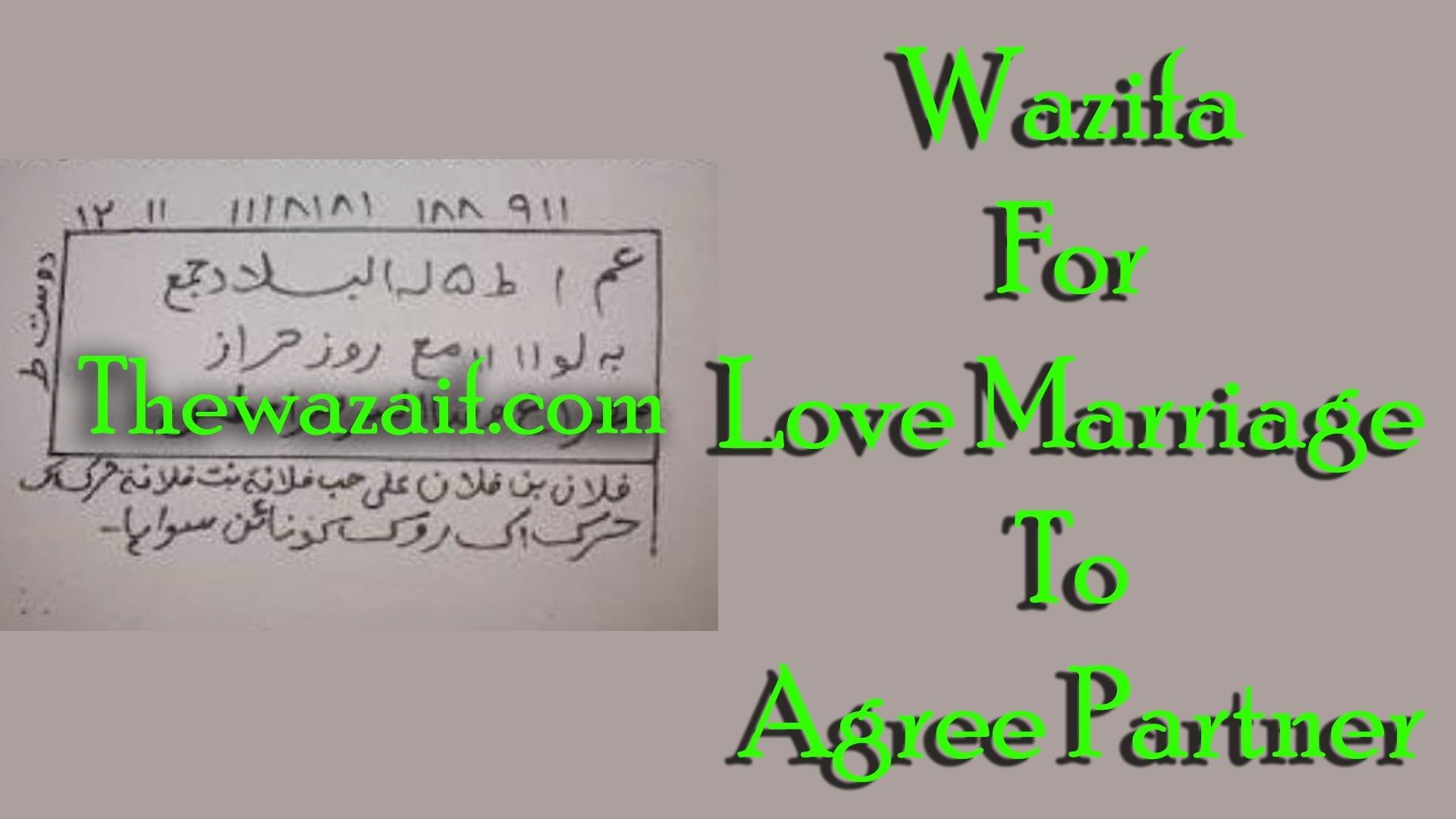 Powerful Wazifa For Love Marriage To Agree Partner