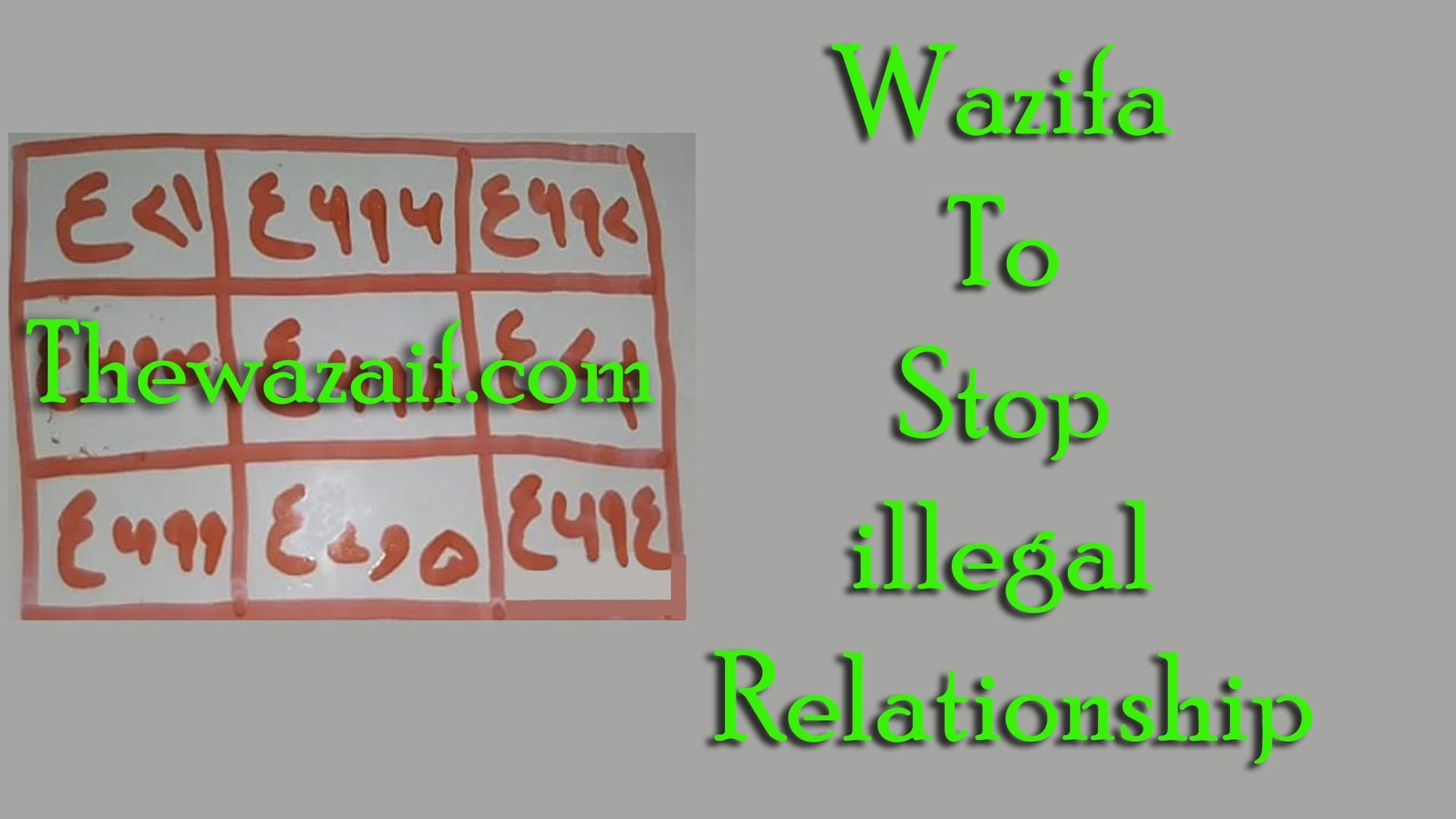 Powerful Wazifa To Stop Illegal Relationship