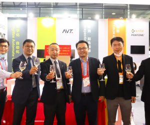 ASAHI PHOTOPRODUCTS AND ESKO JOIN FORCES TO EDUCATE CHINESE MARKET ON FLEXO PLATEMAKING IN HARMONY WITH THE ENVIRONMENT