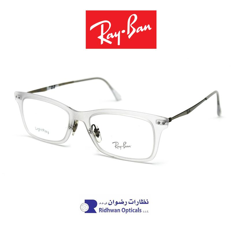 Ray-Ban RX7039-5452-04