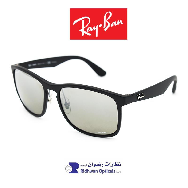 Ray-Ban RB4264-601S 5J-04