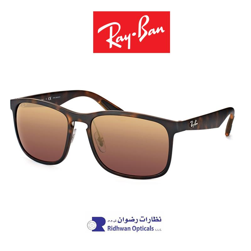 Ray-Ban RB4264 8946b-01