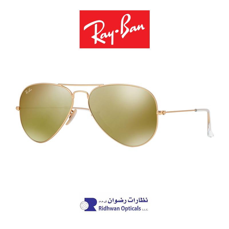 Ray-Ban RB3025 112 93-02