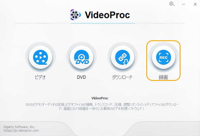 ジャニーズネットオンラインの画面録画-Windows