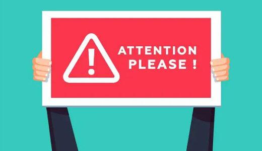 【ジャニーズオンラインライブ録画】違法性・バレる場合の罰則・合法的でできるかと解説!
