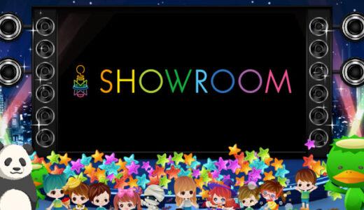 【SHOWROOM URL抽出】SHOWROOMライブ動画のM3U8 URLを抽出して保存する方法