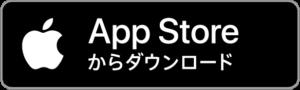 DMM動画プレイヤー iOS版