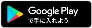DMM動画プレイヤー Android版