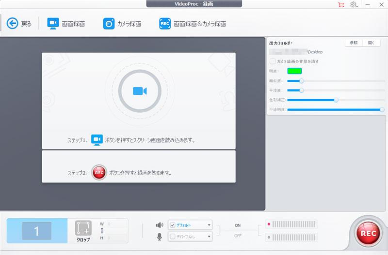 ミュージカル「刀剣乱舞」のオンライン配信を保存する方法