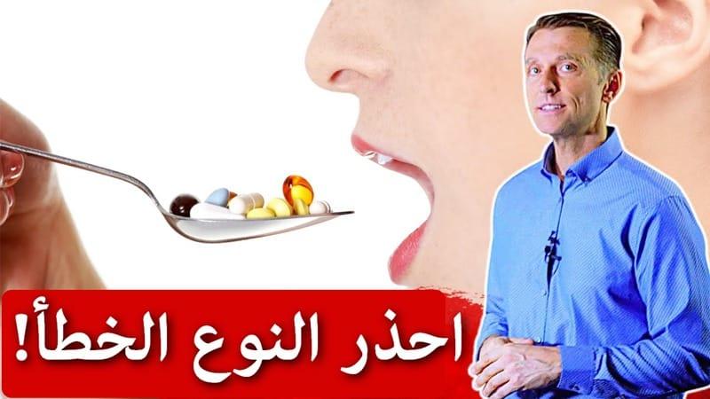 النوع الخطأ من فيتامين B6