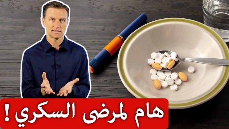 حمية الكيتو ومرض السكري