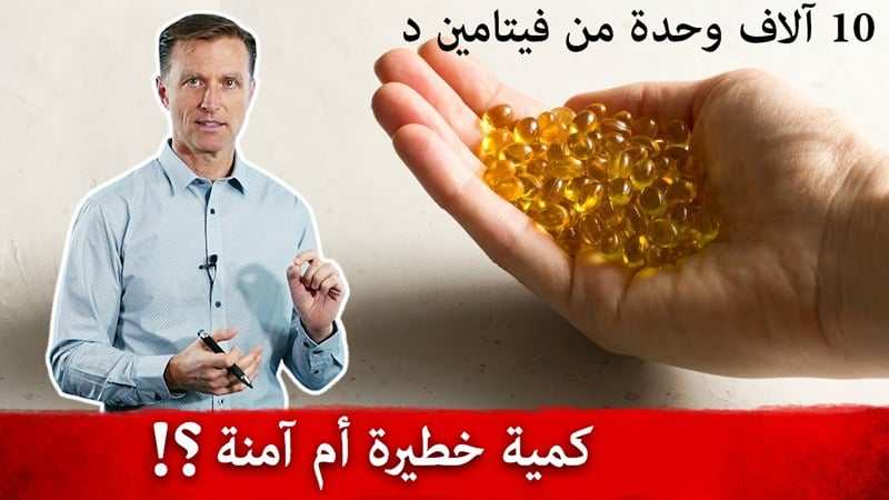 Is 10,000 IUs of Vitamin D3 Safe to Take
