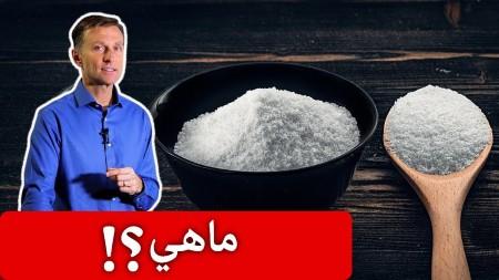 نقص الملح بالجسم