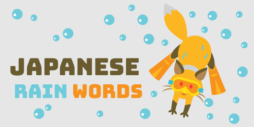 Japanese rain words