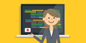 software strings for Japanese language