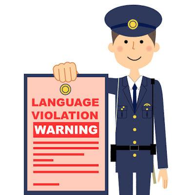 language violation warning