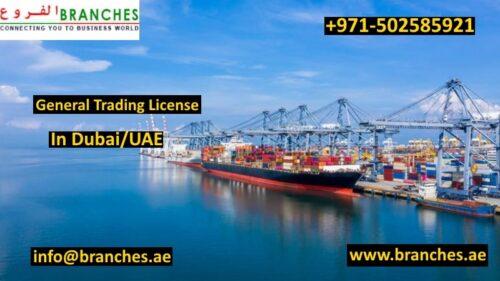 General Trading Business in Dubai