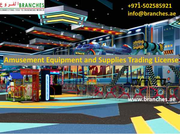 Amusement Equipment and Supplies Trading License