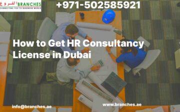 HR Consultancy License in Dubai