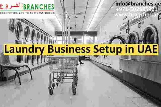 Laundry Business Setup in UAE
