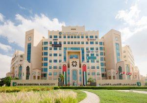Dubai International Academic City free zone