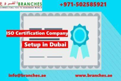 ISO Certification Company Setup in Dubai