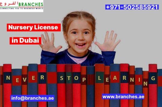 Nursery License in Dubai
